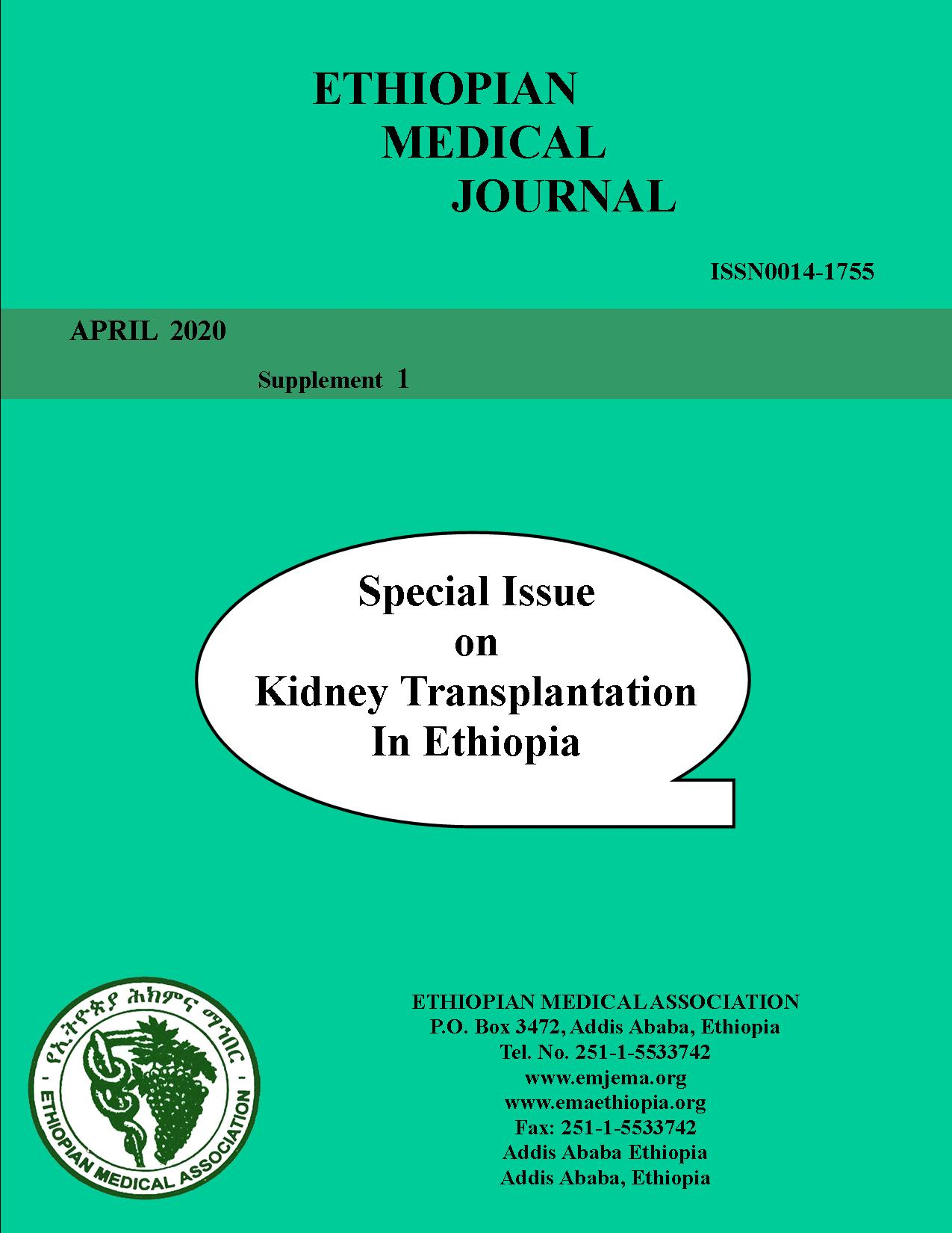 View 2020: Special Issue  on Kidney Transplantation  Supp 1