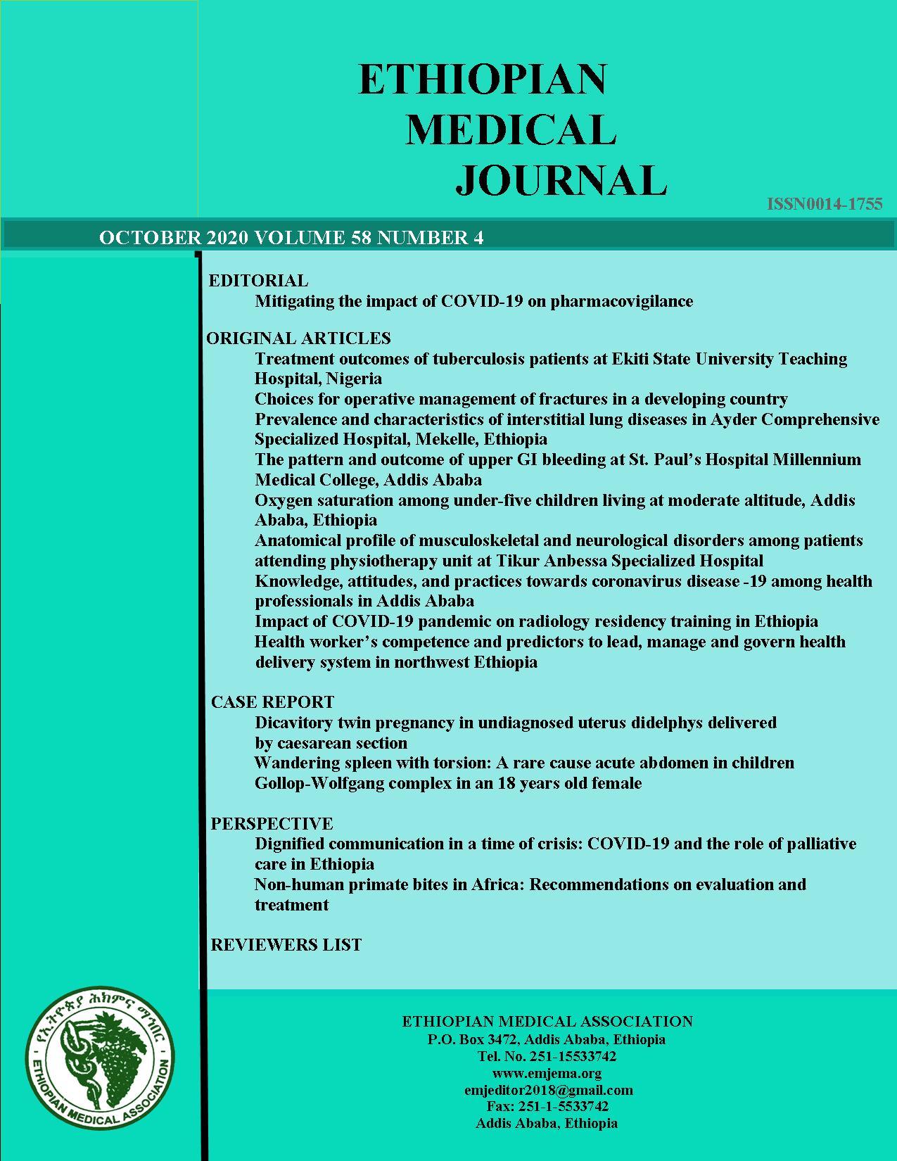 View Vol. 58 No. 04 (2020): EMJ October 2020 Regular Issue