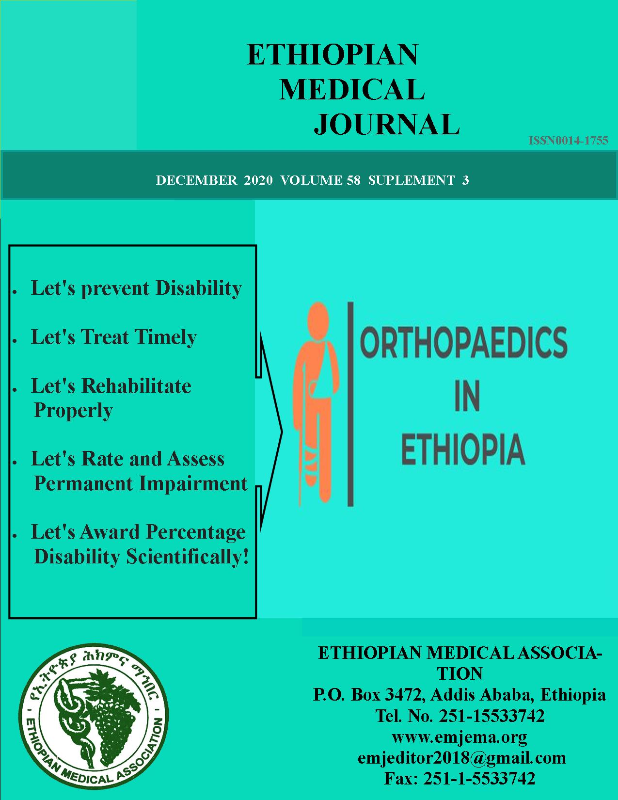 View Vol. 58 No. Supplement 03 (2020): ORTHOPEDICS IN ETHIOPIA